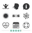 sos lifebuoy icon heartbeat cardiogram vector image