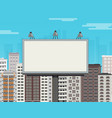 cityscape with big white billboard - copy space on vector image vector image