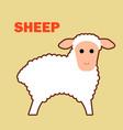 farm animal sheep simple vector image vector image