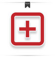 hospital icon vector image vector image