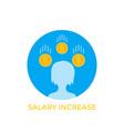 salary increase pay rise bonus vector image vector image