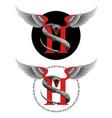 capital letter h with snake for monogramlogo set vector image