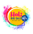happy holi colors sale design vector image vector image