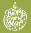 happy new year letter vector image vector image