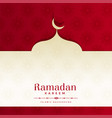 ramadan kareem beautiful background design vector image vector image