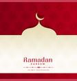 ramadan kareem beautiful background design vector image vector image