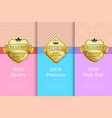 set of golden labels with text vector image