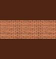 background with brickwork vector image