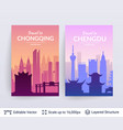 chongqing and chengdu famous chinese city scapes vector image vector image