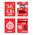 christmas holiday discount on vector image vector image