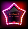 glowing neon frame vector image
