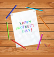 happy mothers day typography quote greeting card vector image vector image