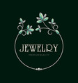 jewelry frame logo vector image vector image