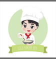 logo bakery boy vector image vector image