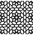 seamless arabic geometric ornament vector image vector image