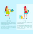shopping and sale set of two vector image vector image