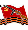 soviet flag machine gun and georgievsky ribbon vector image