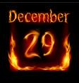 twenty-ninth december in calendar of fire icon on vector image vector image