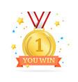 you win success achievement concept vector image