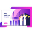 hajj concept umrah hajj pray saudi people prayers vector image