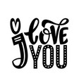 i love you lovely valentines day card with black vector image