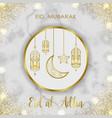 eid al adha marble template vector image vector image