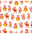 seamless pattern with cute pink pig vector image