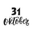 31 october halloween handwritten ink lettering vector image