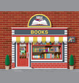 bookstore shop exterior books shop brick building vector image vector image