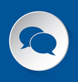 two speech bubbles - blue icon on white button vector image
