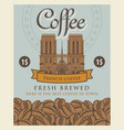 banner with coffee beans and notre dame de paris vector image