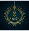 ramadan kareem greeting with hanging lamp and vector image vector image
