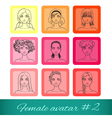 Set of nine female avatars vector image