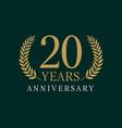 20 anniversary royal logo vector image