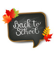 school board and text back to school vector image vector image