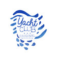 abstract watercolor painting for yacht club sea vector image vector image