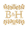 bh vintage initials logo symbol letters b vector image