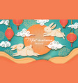 mid autumn happy chinese autumn festival rabbits vector image