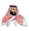 mohammad bin salman portrait caricature vector image
