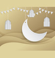 paper graphic islamic decoration vector image