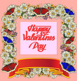 happy valentines day hand drawing vector image vector image