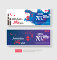 ramadan kareem sale offer banner design vector image