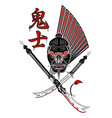 demon samurai 0003 vector image vector image