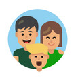 flat family icon vector image vector image