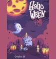 halloween party main screen vector image