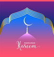 beautiful ramadan kareem seasonal background vector image vector image