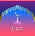 beautiful ramadan kareem seasonal background vector image