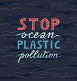 environmental banner plastic garbage trash marine vector image