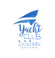 original hand drawn logo template for yacht club vector image vector image