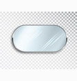 realistic round mirrors isolated with blurry vector image vector image